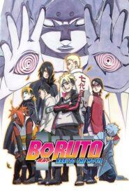 Boruto: Naruto the Movie ตำนานใหม่สายฟ้าสลาตัน โบรูโตะ นารูโตะ เดอะมูฟวี่ พากย์ไทย
