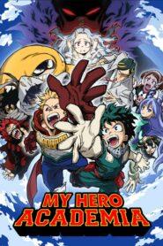 My Hero Academia มายฮีโร่ อคาเดเมีย ภาค1-4 พากย์ไทย/ซับไทย