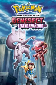 Pokémon the Movie: Genesect and the Legend Awakened โปเกมอน เดอะมูฟวี่16 เกโนเซ็กท์ เจ้าความเร็ว กับการตื่นรู้ของ มิวทู พากย์ไทย