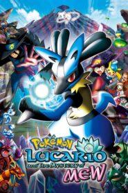 Pokémon: Lucario and the Mystery of Mew โปเกมอน เดอะมูฟวี่8 มิวและอัศวินคลื่นพลัง พากย์ไทย