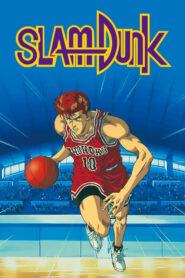 Slam Dunk สแลมดังก์ ตอนที่ 1-101 พากย์ไทย (จบ)