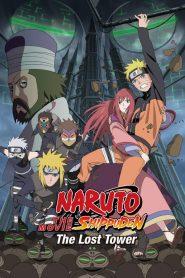 Naruto Shippuden the Movie: The Lost Tower นารูโตะ ตำนานวายุสลาตัน เดอะมูฟวี่ หอคอยที่หายสาบสูญ