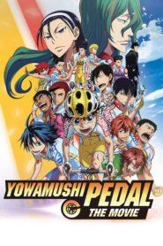 Yowamushi Pedal: The Movie โอตาคุน่องเหล็ก เดอะมูฟวี่ ซับไทย