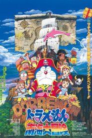 Doraemon: Nobita's Great Adventure in the South Seas โดราเอมอน เดอะมูฟวี่ : ผจญภัยเกาะมหาสมบัติ (ผจญภัยทะเลใต้)
