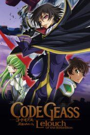 Code Geass โค้ด กีอัส ภาค 1-2 พากย์ไทย (จบ)