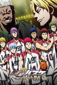 Kuroko's Basketball the Movie: Last Game คุโรโกะ นายจืดพลิกสังเวียนบาส เกมสุดท้าย เดอะมูฟวี่ ซับไทย