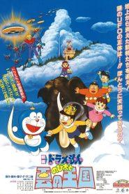 Doraemon: Nobita and the Kingdom of Clouds โดราเอมอน เดอะมูฟวี่ : บุกอาณาจักรเมฆ