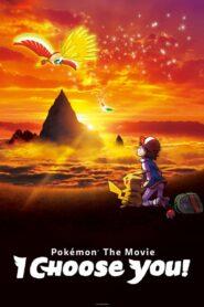 Pokémon the Movie: I Choose You! โปเกมอน เดอะมูฟวี่20 ฉันเลือกนาย! พากย์ไทย