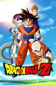 Dragon Ball Z ดราก้อนบอล แซด (ภาคจอมมารบู) ตอนที่ 1-291 พากย์ไทย (จบ)