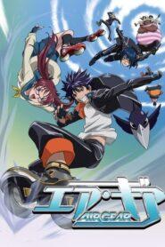 Air Gear ขาคู่ทะลุฟ้า ตอนที่1-25 + ภาคพิเศษ OVA พากย์ไทย (จบ)