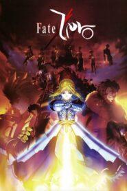 Fate Zero ปฐมบทสงครามจอกศักดิ์สิทธิ์ ภาค1-2 พากย์ไทย (จบ)