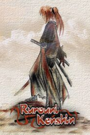 Rurouni Kenshin ซามูไรพเนจร ตอนที่ 1-94 พากย์ไทย (จบ)