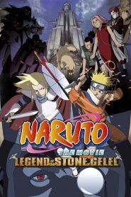 Naruto the Movie: Legend of the Stone of Gelel นารูโตะ เดอะมูฟวี่ ศึกครั้งใหญ่ ผจญนครปิศาจใต้พิภพ