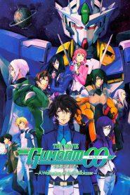 Mobile Suit Gundam 00: A Wakening of the Trailblazer โมบิลสูทกันดั้มดับเบิลโอ เดอะมูฟวี่: การตื่นของผู้บุกเบิก