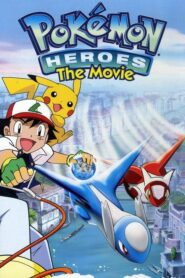 Pokémon Heroes: The Movie โปเกมอน เดอะมูฟวี่5 เทพพิทักษ์แห่งนครสายน้ำ พากย์ไทย