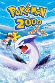 Pokémon: The Movie 2000 โปเกมอน เดอะมูฟวี่2 ลูเกีย จ้าวแห่งทะเลลึก พากย์ไทย