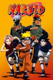 Naruto นารูโตะ นินจาจอมคาถา (ภาคเด็ก) ตอนที่ 1-220 พากย์ไทย (จบ)