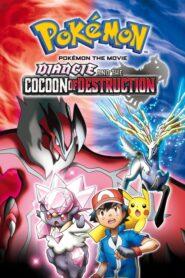 Pokémon the Movie: Diancie and the Cocoon of Destruction โปเกมอน เดอะมูฟวี่17 รังไหมผู้ทำลายล้างและดีแอนซี พากย์ไทย