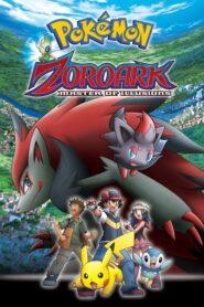 Pokémon: Zoroark: Master of Illusions โปเกมอน เดอะมูฟวี่13 โซโลอาร์ค เจ้าแห่งมายา พากย์ไทย