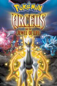 Pokémon: Arceus and the Jewel of Life โปเกมอน เดอะมูฟวี่12 อาร์เซอุส สู่ชัยชนะแห่งห้วงจักรวาล พากย์ไทย
