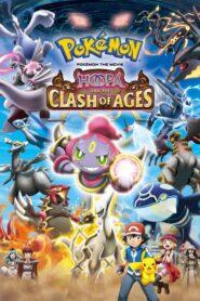 Pokémon the Movie: Hoopa and the Clash of Ages โปเกมอน เดอะมูฟวี่18 อภิมหาศึกฮูปาถล่มโลก พากย์ไทย