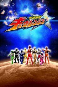 Zyuden Sentai Kyoryuger ขบวนการผู้กล้าไดโนเสาร์ เคียวริวเจอร์ ตอนที่ 1-48 พากย์ไทย (จบ)