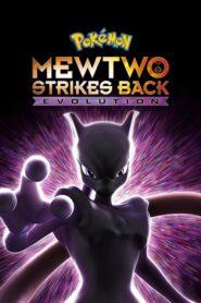 Pokémon: Mewtwo Strikes Back – Evolution โปเกมอน เดอะมูฟวี่22 ความแค้นของมิวทู อีโวลูชัน พากย์ไทย