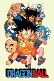 Dragon Ball ดราก้อนบอล (ภาคเด็ก) ตอนที่ 1-153 พากย์ไทย