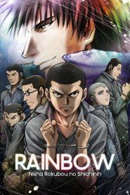 Rainbow Nisha Rokubou No Shichinin นช. แดน2 ห้อง6 ตอนที่ 1-26 ซับไทย (จบ)