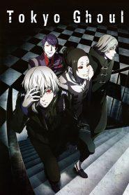 Tokyo Ghoul โตเกียวกูล ภาค 1 – 4 พากย์ไทย/ซับไทย (จบ)