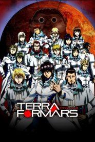 Terra Formars ภารกิจล้างพันธุ์นรก ภาค1-2 ซับไทย