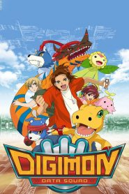 Digimon Savers ดิจิมอน เซฟเวอร์ส ภาค5 ตอนที่ 1-48 พากย์ไทย (จบ)