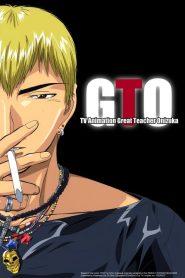 Great Teacher Onizuka GTO จีทีโอ คุณครูพันธุ์หายาก ตอนที่ 1 – 43 พากย์ไทย (จบ)