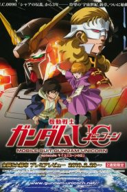 Mobile Suit Gundam Unicorn: Season 1