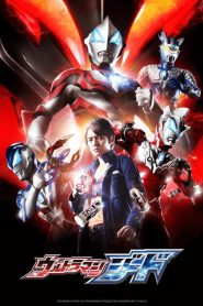 Ultraman Geed: Season 1