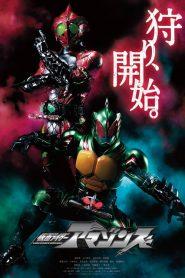 Kamen Rider Amazons คาเมนไรเดอร์ อเมซอน ปี 2016 ภาค1-2 พากย์ไทย/ซับไทย