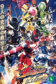 Uchu Sentai Kyuranger ขบวนการผู้พิทักษ์อวกาศ คิวเรนเจอร์ ตอนที่ 1-48 พากย์ไทย
