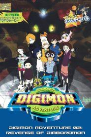 Digimon Adventure 02: Revenge of Diaboromon ดิจิมอนแอดเวนเจอร์ 02 การแก้แค้นของเดียโบโรมอน เดอะมูฟวี่ 4