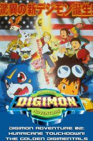 Digimon Adventure 02 – Hurricane Touchdown! The Golden Digimentals ดิจิมอนแอดเวนเจอร์ 02 พายุสลาตันกับดิจิเมนทอลแห่งปฏิหารย์ เดอะมูฟวี่ 3