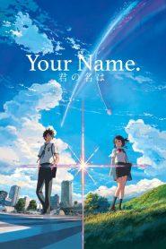 Your Name (2016) หลับตาฝัน ถึงชื่อเธอ พากย์ไทย/ซับไทย