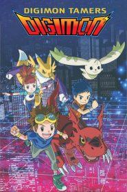 Digimon Tamers ดิจิมอน เทมเมอร์ ภาค 3 ตอนที่ 1-51 พากย์ไทย (จบ)