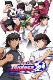 Captain Tsubasa กัปตันซึบาสะ ภาค 2018 พากย์ไทย/ซับไทย
