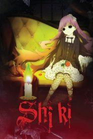 Shiki ศพปีศาจ ตอนที่ 1-22 ซับไทย (จบ)