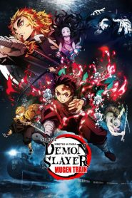 Demon Slayer the Movie: Mugen Train ดาบพิฆาตอสูร เดอะมูฟวี่ ศึกรถไฟสู่นิรันดร์ พากย์ไทย
