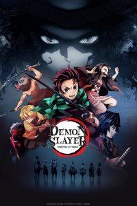 Demon Slayer: Kimetsu no Yaiba ดาบพิฆาตอสูร ตอนที่1-26 พากย์ไทย/ซับไทย