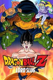 Dragon Ball Z: Lord Slug เดอะมูฟวี่ ตอน ซูเปอร์ไซย่า ซงโกคู พากย์ไทย