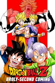 Dragon Ball Z: Broly – Second Coming เดอะมูฟวี่ ตอน การกลับมาของโบรลี่ พากย์ไทย