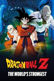 Dragon Ball Z: The World's Strongest เดอะมูฟวี่ ตอน ยอดยุทธหนึ่งในใต้หล้า พากย์ไทย