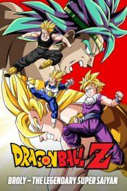 Dragon Ball Z: Broly – The Legendary Super Saiyan เดอะมูฟวี่ ตอน ร้อนแรงสุดขั้ว ศึกระเบิดซูเปอร์ไซย่า พากย์ไทย