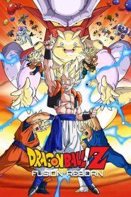 Dragon Ball Z: Fusion Reborn เดอะมูฟวี่ ตอน ฟิวชั่นของโกคูและเบจิต้า พากย์ไทย